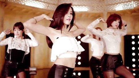 T-ara - Number 9  nine 官方舞蹈完整版MV