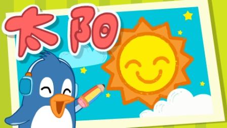 姜宏儿童创意简笔画_烈火简笔画_烈火简笔画图片 - http://www.qiuhuasuan.com
