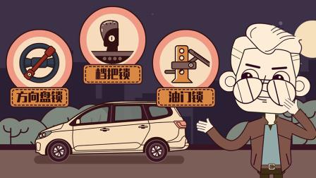 偷车贼最爱这几个牌子,看看有没有你的车!