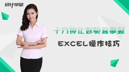 手机表格软件excel表格_excel表格的35招必学秘技_excel使用技巧大全