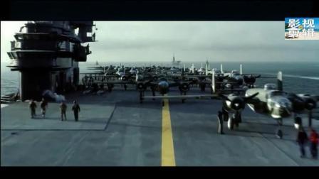 美国宣布进入战争状态! 复仇珍珠港, 击毁日军四艘航空母舰