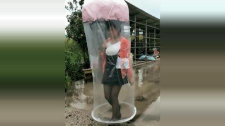 看看人家的雨伞 我们的雨伞都落伍啦 爆笑