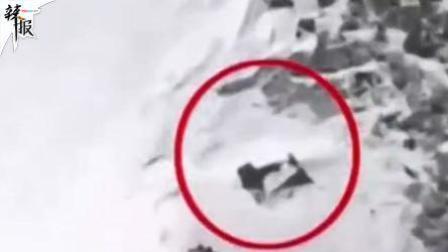 伊朗称已找到失事客机残骸