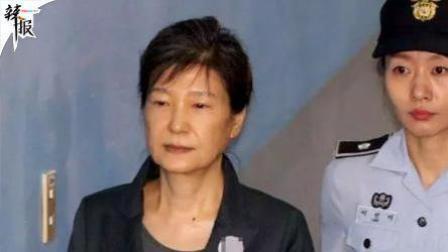 韩举行听证会 朴槿惠或判30年监禁