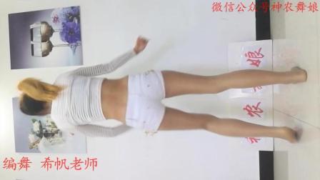 点击观看《神农舞娘广场舞 c哩c哩 赤脚背面版》
