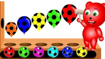 大大彩色足球分解小珠子认识颜色