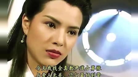 小龙女武功精进百倍大战重阳宫, 一剑封喉杨过昔日的大师哥