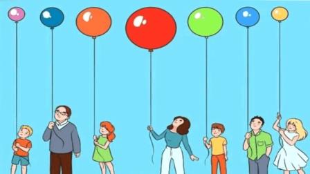 脑力测试: 所有人同时放手, 哪个气球飞得更高?