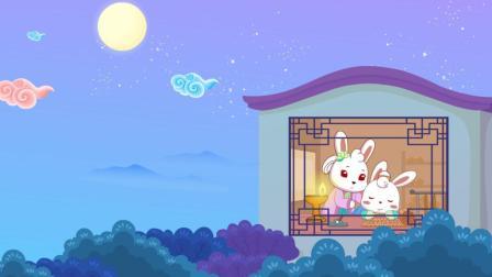 兔小贝儿歌  行教童谣(含歌词)