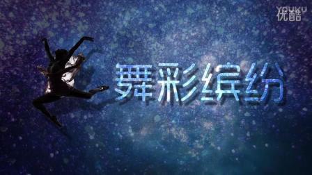 【舞彩缤纷】DJ慢摇   佳佳热舞 美女热舞自拍 舞