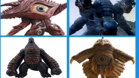 四大魔兽VS最强奥特曼他们全部都来自深渊