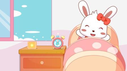 兔小贝儿歌 小闹钟 (含)歌词