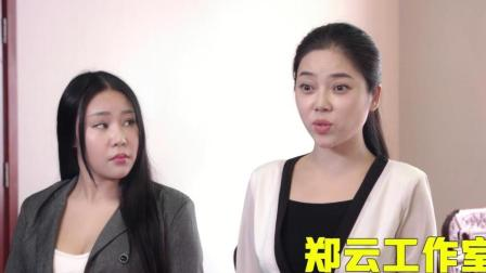 不要总是抱怨, 看一看这两个女孩的区别的, 职场