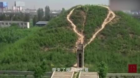 周朝王陵不封不树, 最难发现的周朝王陵居然是考