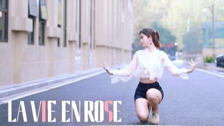 点击观看《十元酱舞蹈 izone-la vie en rose舞蹈翻跳 真好看!》