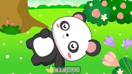 兔小贝儿歌 我是大熊猫 (含)歌词