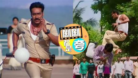 谁说印度电影只有开挂和跳舞的?