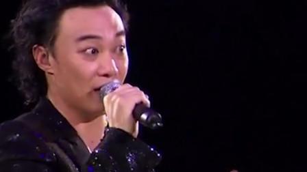 陈奕迅演唱的《K歌之王》, 满满的都是回忆, 依旧好听!
