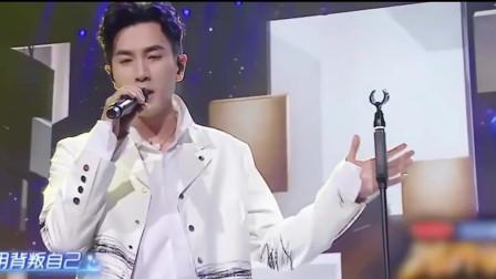 刘恺威不当歌手可惜了, 一首《背叛》唱哭观众, 比原唱还好听!