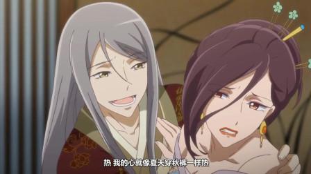 通灵妃: 这个老板娘有点水平, 宁愿守着酒楼也不愿进宫当王妃!