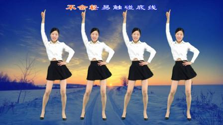 点击观看《新生代广场舞 《女人漂亮不是罪》初级32步舞蹈 动作简单大方》
