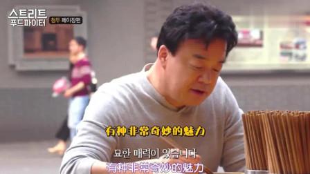 韩国明星都辣出汗来,吃完成都美食盯着碗直言:怎么一下子吃完了!