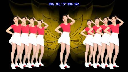 新生代广场舞《灵灵》活波可爱的广场舞视频演示