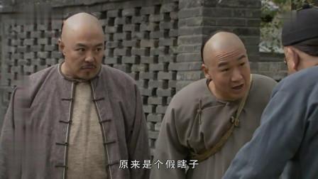 和珅学算命,算起命来什么话都敢说,皇上都要发怒了