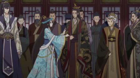 通灵妃:丞相要毁了公主的生日宴?王爷们轮番怼他,直到老实为止