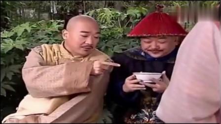 纪晓岚与和珅抢一碗水喝,被和珅抢去猛喝,谁知那竟是狗碗