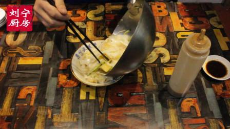 美食制作:家常凉皮简单做法!简单易学,成品真是好吃!