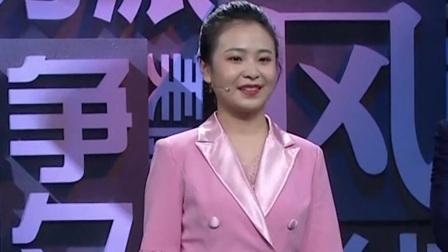 90后学霸女神——张超凡 现在的我们 20190616 高清