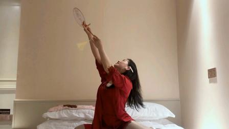 点击观看《青青世界无基础好学睡前一分钟舞蹈 帮助睡眠好梦》