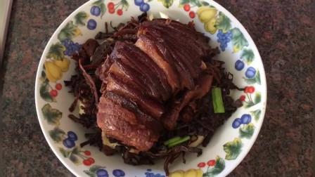 [梅姐美食]梅菜扣肉