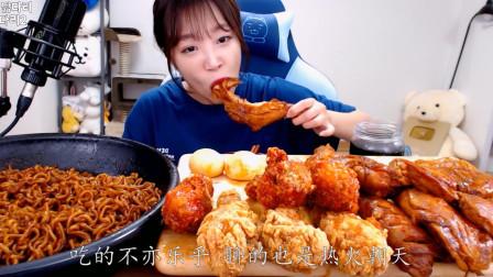韩国大胃王直播吃美食,满满当当一桌子,吃完后依然意犹未尽!