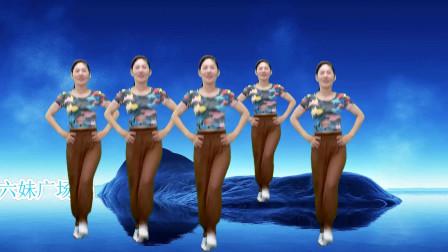 六妹最拿手的弹跳,来个搞笑音乐弹跳一曲《大哥大姐不差钱》