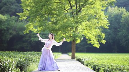 十元酱古风舞视频《落花情》七朵组合舞蹈翻跳