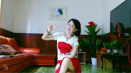 点击观看《轻松入门32步舞蹈视频妹妹你是我的人 静儿广场舞》