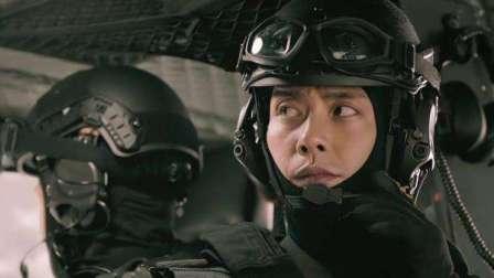 《飞虎之雷霆极战》飞虎全员出动,反恐行动进行时