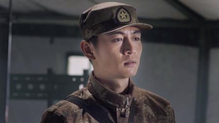 陆战之王 11 张能量不服找杨俊宇讨说法,碰了一鼻子灰