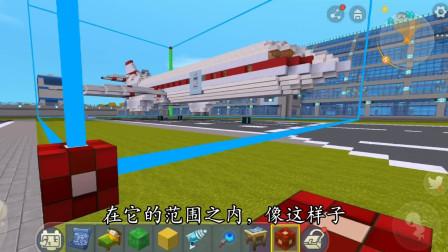 游戏真好玩:迷你世界实用技巧,方块复制器教学,快速盖楼!