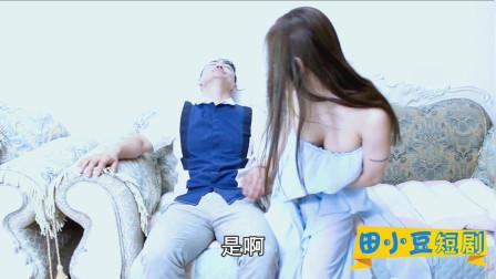 搞笑:丈夫下班回家,和妻子聊天的时候,衣柜门动了一下