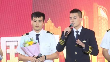 现场:英雄机组亮相《中国机长》宣传 欧豪李沁等纷纷致敬