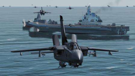 50架狂风战机,对辽宁舰发起饱和攻击!辽宁舰能防御成功吗?战争模拟