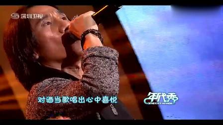动力火车演唱经典歌曲《当》,熟悉的歌声,满满的回忆!