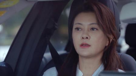 我不能恋爱的女朋友 第十八集 迟信爱的执行力:车内试图让妈妈理解小柔