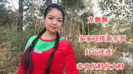 金盛小莉广场舞 串烧舞家家迎接新年到+好运连连+恭喜发财发大财