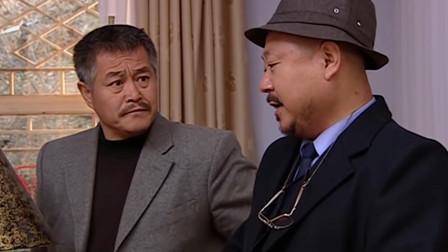 """刘老根和药匣子上演""""神仙""""兄弟情,比爱情还好磕"""