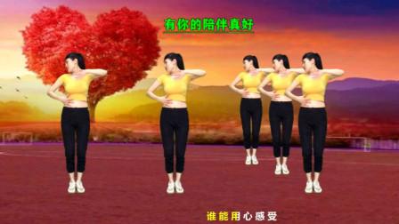 点击观看《钦钦广场舞《潮湿的心》健身操 15天后掉秤不少》