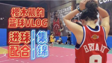 女生篮球实战集锦丨十球七投三突, 你呢?